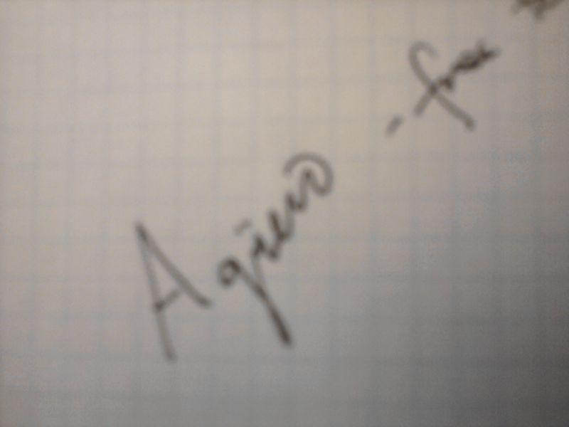 Aguero signature umlaut best